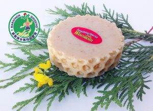 Handmade Ginseng Berry Soap